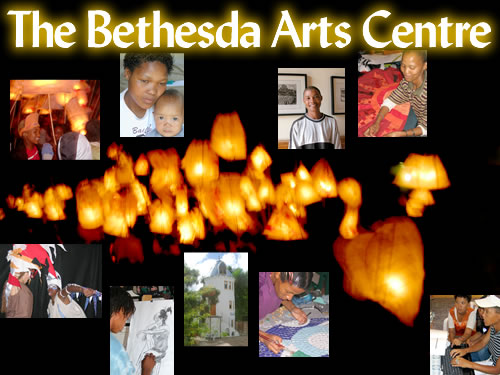 The Bethesda Arts Centre